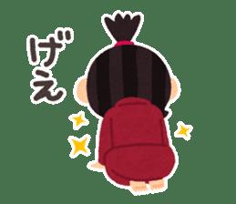 Hungry Girl Azuki sticker #7122742