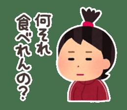 Hungry Girl Azuki sticker #7122743
