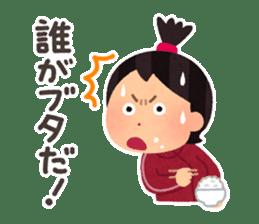 Hungry Girl Azuki sticker #7122744