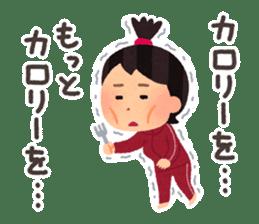 Hungry Girl Azuki sticker #7122745