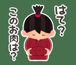 Hungry Girl Azuki sticker #7122746
