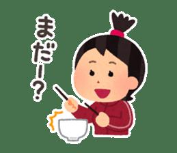 Hungry Girl Azuki sticker #7122747
