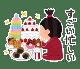 Hungry Girl Azuki sticker #7122748