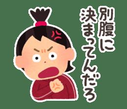 Hungry Girl Azuki sticker #7122750
