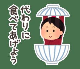 Hungry Girl Azuki sticker #7122751