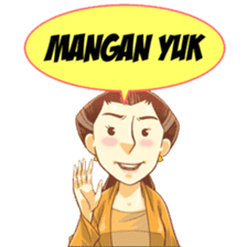Mbak Sri sticker #7129164