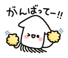 Cute squid's sticker #7131601