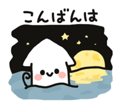 Cute squid's sticker #7131605