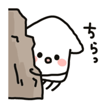 Cute squid's sticker #7131626