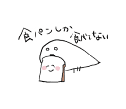 Tanaka and pleasant friend sticker #7133875
