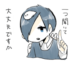 Tanaka and pleasant friend sticker #7133902