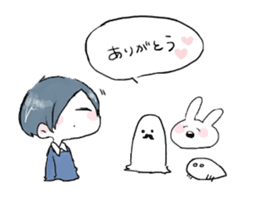 Tanaka and pleasant friend sticker #7133903