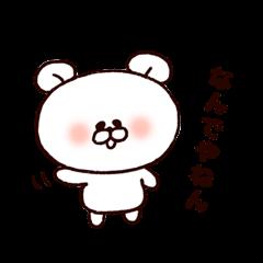 Kansai bear