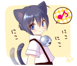 Boy of a black cat sticker #7136304