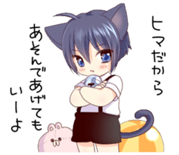 Boy of a black cat sticker #7136330