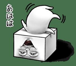 TOFU MAN! sticker #7136651