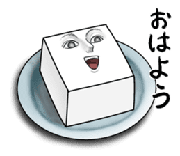 TOFU MAN! sticker #7136652