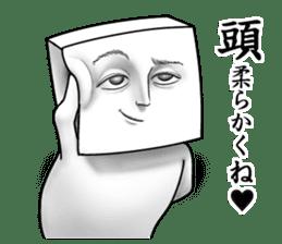 TOFU MAN! sticker #7136660