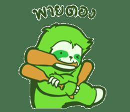 Slotty sticker #7142386