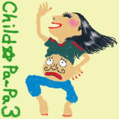 Child Pa-pa 3 (English ver.)