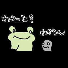 Frog to understood