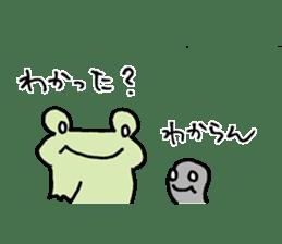 Frog to understood sticker #7143784