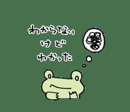 Frog to understood sticker #7143786