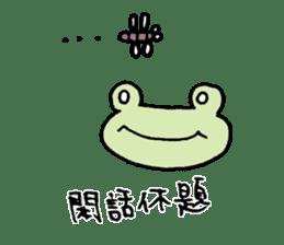 Frog to understood sticker #7143791