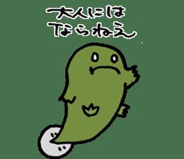 Frog to understood sticker #7143797