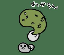 Frog to understood sticker #7143799