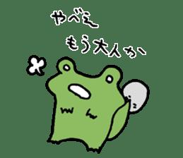Frog to understood sticker #7143802