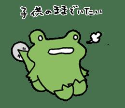 Frog to understood sticker #7143803