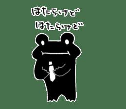 Frog to understood sticker #7143804