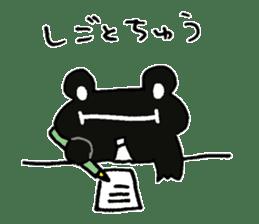 Frog to understood sticker #7143805
