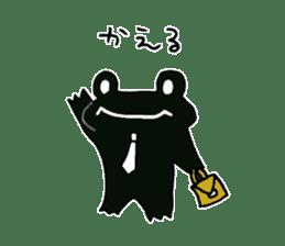 Frog to understood sticker #7143806