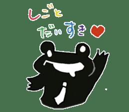 Frog to understood sticker #7143807