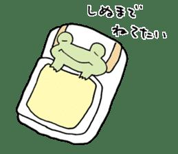 Frog to understood sticker #7143808