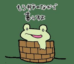Frog to understood sticker #7143810