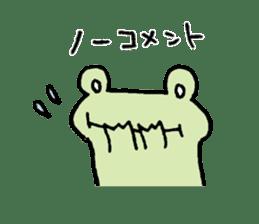 Frog to understood sticker #7143812