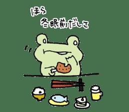 Frog to understood sticker #7143813