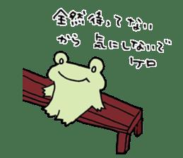 Frog to understood sticker #7143814