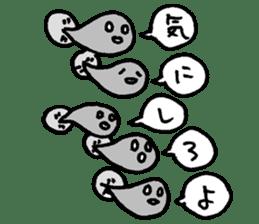 Frog to understood sticker #7143815