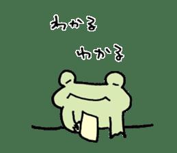 Frog to understood sticker #7143816