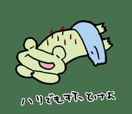 Frog to understood sticker #7143819
