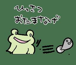 Frog to understood sticker #7143823