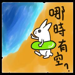 COCO's Life 3