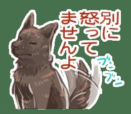 6 kinds of Japanese dog sticker sticker #7151568