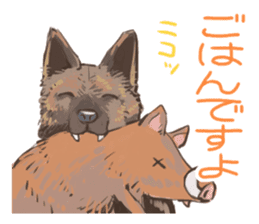 6 kinds of Japanese dog sticker sticker #7151569