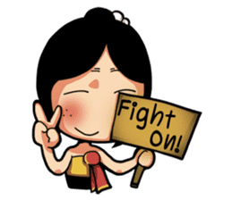 E Sarn Ban Hao (EN) sticker #7152818