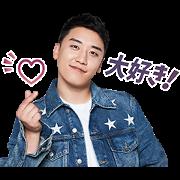 สติ๊กเกอร์ไลน์ SEUNGRI of BIGBANG Voice Stickers